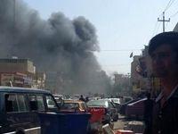 انفجار تروریستی کربلا با ٢٣ شهید