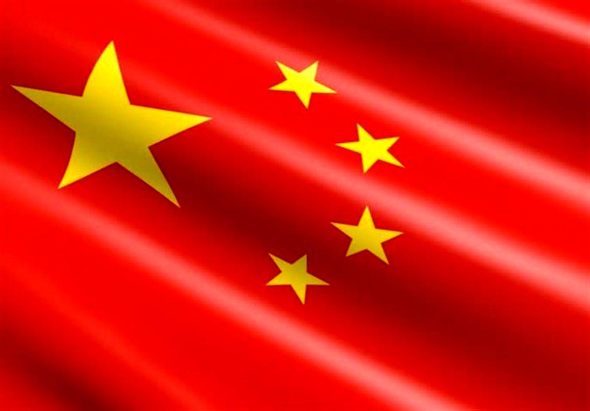 مالیات بر مصرف انرژی در چین