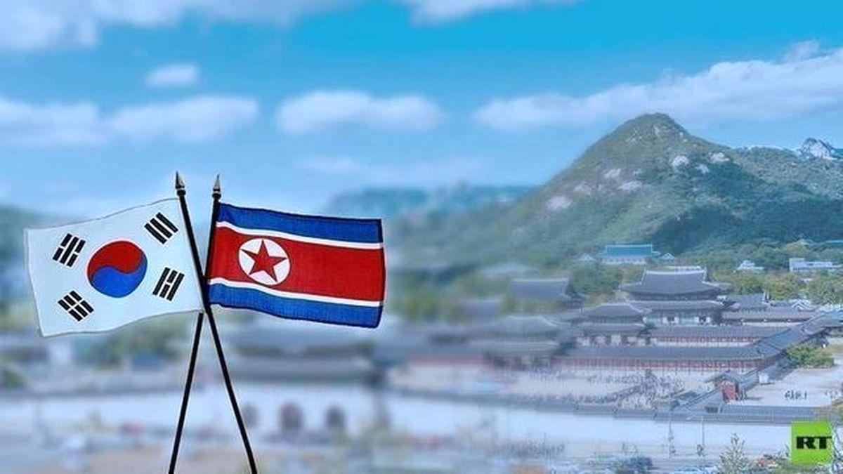 هشدار کرهجنوبی به همسایه شمالی