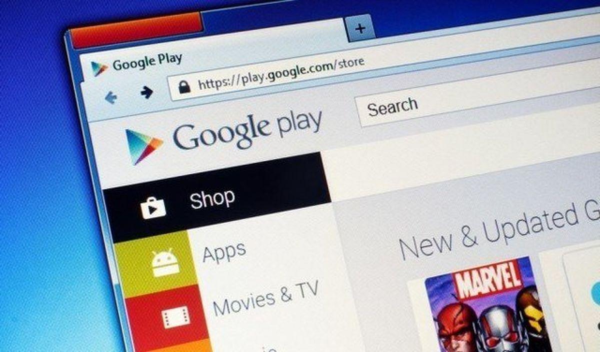 راهحلی برای مشکل دانلود از گوگلپلی