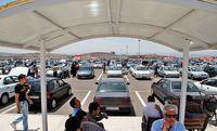 امکان پیشنهاد سبد خودرو به جای خودروهای ثبت نامی
