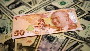 در ترکیه هر دلار چند لیر مبادله میشود؟