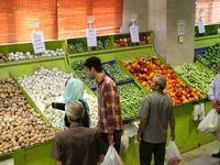 کمبود عرضه عامل گرانى قیمت گوجه/ احتمال افزایش قیمت سبزى در روزهاى ابتدایى ماه رمضان