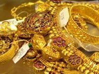 برق طلای قاچاق در بازار