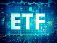 آخرین مهلت پذیرهنویسی صندوق ETF پالایشی