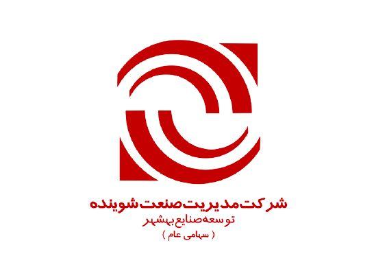 مدیریت صنعت شوینده توسعه صنایع بهشهر