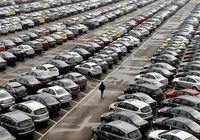 اخذ عوارض جدید ۱۰درصدی از خودروهای وارداتی +سند