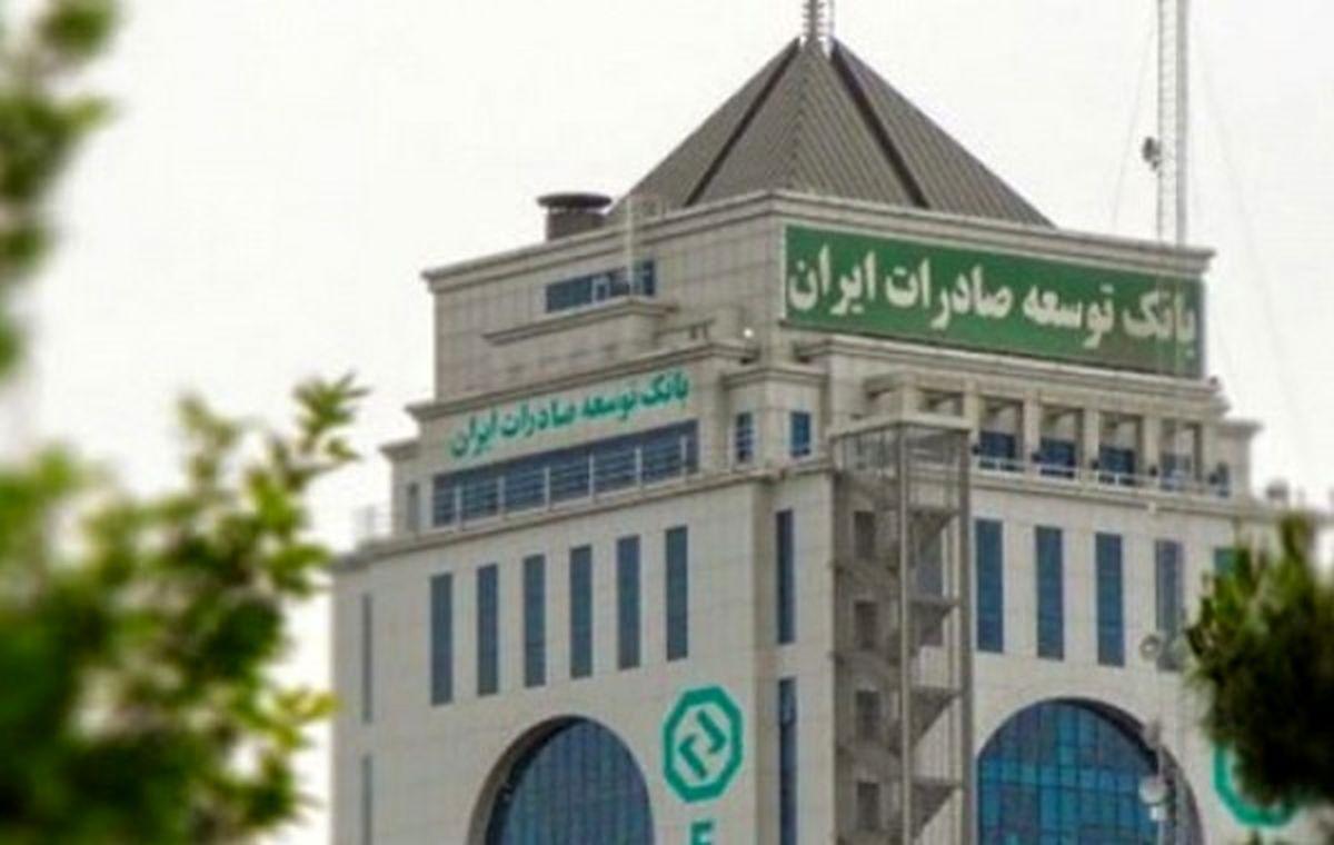 بانک توسعه صادرات آماده حمایت همه جانبه از صادرات استان کرمان