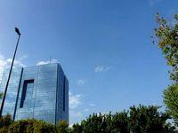 افزایش ۲.۲درصدی داراییهای خارجی نظام بانکی/ ۱۵۵۶هزار میلیارد ریال بدهی ارزی بانک مرکزی