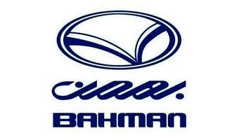 خضری به هیئت مدیره بهمن پیوست