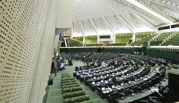 ۴طرح ضد آمریکایی این هفته در مجلس بررسی میشود