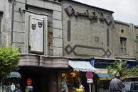 تئاتر نصر؛ تاریخ زنده تهران