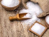 کشف خطر جدید و مرگ آور نمک