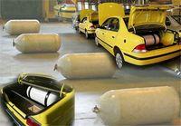 استفاده از مخازن CNG غیرمجاز روی خودروها