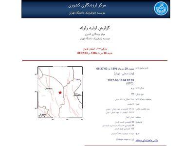 وقوع زلزله ۴.۷ریشتری حوالی کرمان