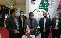 ذوب آهن اصفهان، ایران را در جمع تولید کنندگان ریل دنیا قرار داده است