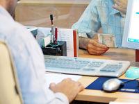 انسداد حسابهای بانکی به دستور مقام قضایی انجام میشود/ نسبت به پیگیری امور از مجاری قانونی اقدام شود