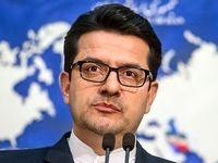 هشدار تهران به کانادا در پی فروش اموال مصادره شده ایران