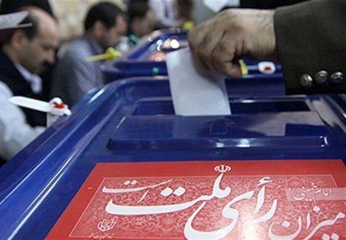 انتخابات ریاست جمهوری۱۴۰۰ با کدام قانون برگزار می شود؟