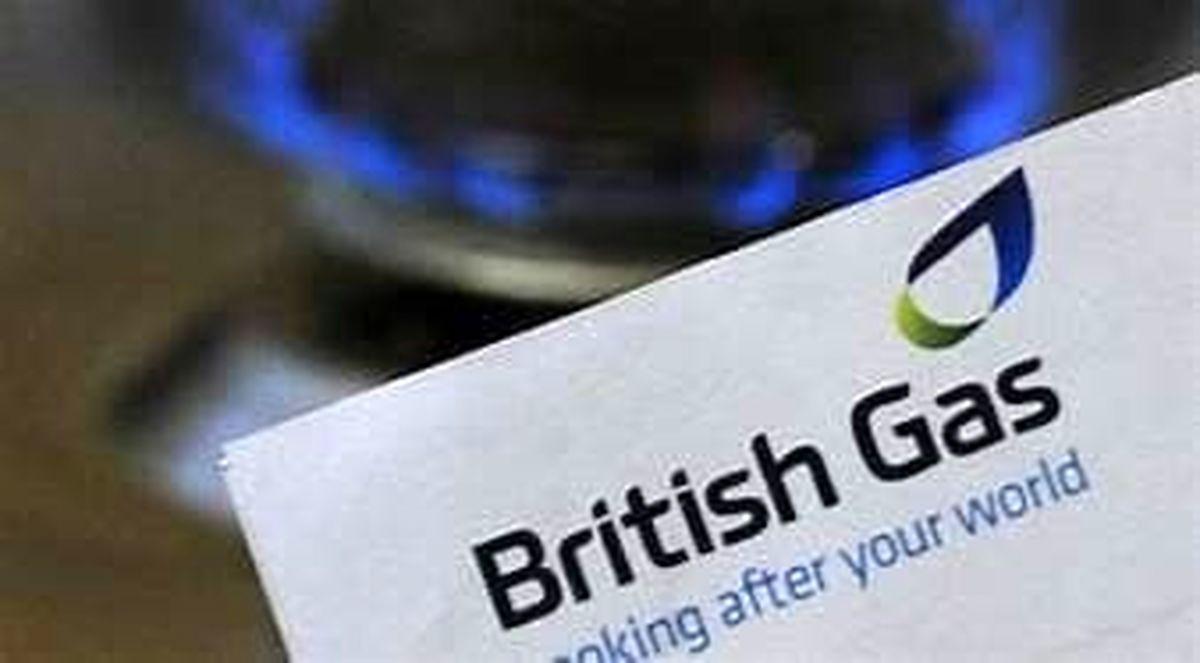 ورشکستگی چهار شرکت دیگر انرژی در انگلیس