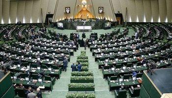 مخالفت مجلس با حذف تعطیلی هشتم ربیعالاول