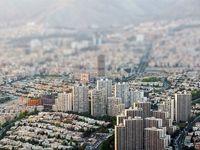رشد قیمت مسکن در تهران ادامه نمییابد/ چه افرادی شروط چهارگانه طرح اقدام ملی را ندارند؟