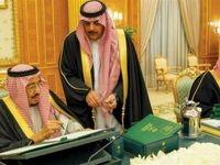 کسری چند میلیارد دلاری در بودجه سال آینده عربستان