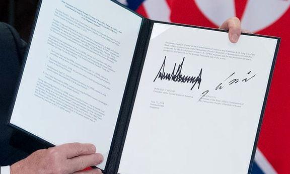 متن سند امضا شده ترامپ و کیم جونگ اون