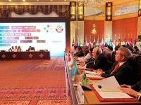 نشست مجمع همکاری گفتوگوی آسیایی با حضور ظریف