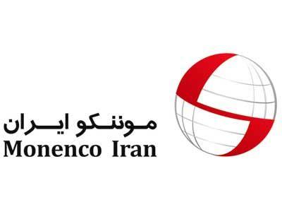 موننکو ایران