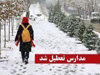 مدارس ۱۶ شهر اردبیل تعطیل اعلام شد