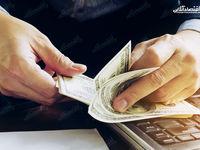 آخرین قیمت دلار و یورو در صرافی ملی/ نرخ فروش دلار به ۲۶۸۷۰تومان رسید