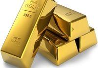 ۴عامل سبب رشد قیمت طلا در سال۲۰۱۸ خواهد شد