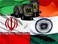 واردات نفت هند از ایران افزایش یافت