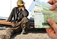 میزان افزایش حق مسکن کارگران مشخص شد/ کارگران 100هزار تومان حق مسکن میگیرند