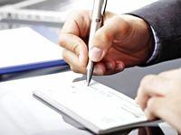 بررسی اصلاح آییننامه اجرایی قانون صدور چک توسط دولت
