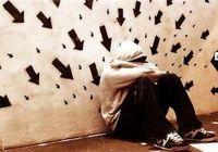 چگونه باید افکار منفی را شکست داد؟
