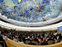 تمجید شورای حقوقبشر سازمان ملل از اقدامات اجتماعی ایران