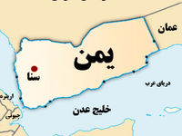 حمله هوایی آمریکا به جنوب یمن