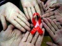 هشدار درخصوص افزایش آمار ایدز در بین زنان