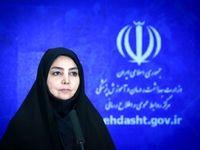 اعمال محدودیتهای شدید کرونایی در ۴۳شهرستان