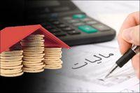 وعده مساعدت سازمان مالیاتی درباره جرائم مالیاتی اصناف +سند
