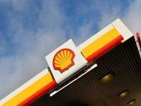 بازگشت رسمی شل به صنعت نفت ایران