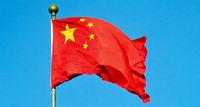 کاهش غافلگیرکننده ذخایر ارزی چین