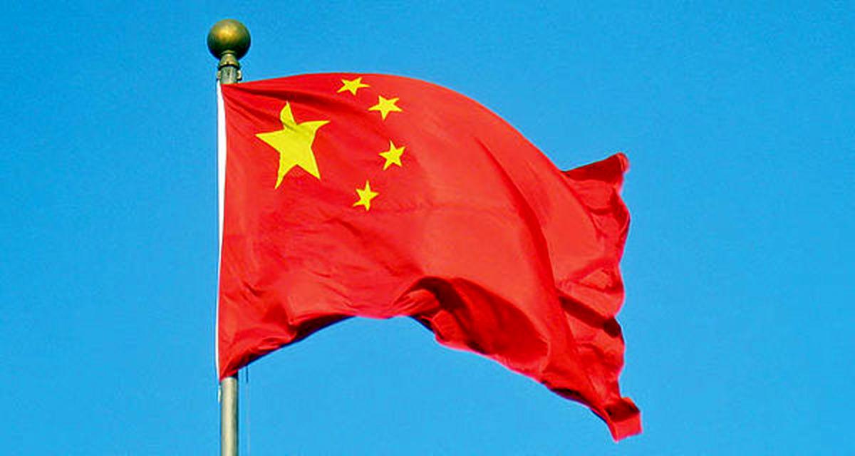 هدفگذاری چین برای نرخ رشد
