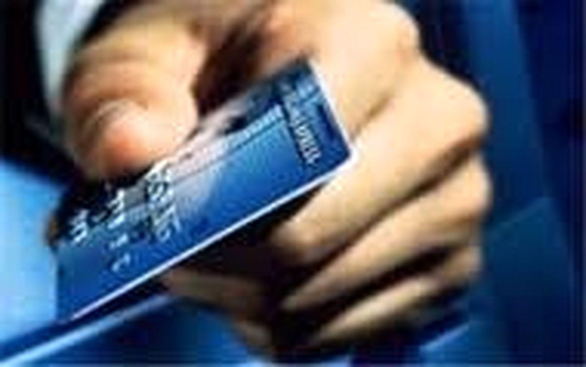 کارت به کارت ۴۰میلیونی در یک روز!