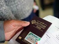 20 روز؛ توقف گذرنامههای مفقود شده