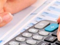 شکایت مؤدیان مالیاتی روی میز دیوان محاسبات
