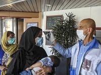 ورود ایرانیان«مقیم امارات»به کشور  +عکس