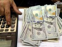 قیمت دلار آمریکا در صرافی ملی ثابت ماند